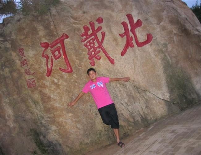 青岛旅游学校刘雨