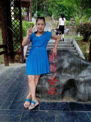 30岁离异女征婚照片(id:50027112)